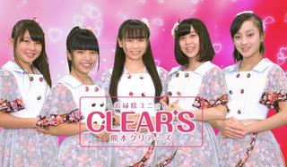 clears_top[1].jpg